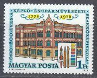 Hungary 1978 MNH Mi 3272 Sc 2521 School of Arts and Crafts **