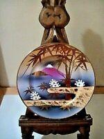 Antique 4 Japanese Satsuma Hand Painted Porcelain Side Plates Senzan 1900s