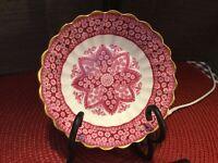"""Spode Copeland China Primrose Small Bowl 5"""" Red & White Gold Trim"""