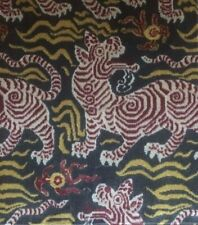 CLARENCE HOUSE Tibet small scale dragon tapestry linen cotton poly new remnant