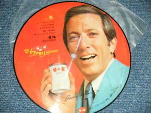 "ANDY WILLIAMS Japan 1969 味の素 AJ-5 Picture disc 7""45 マイファミリー味の素 いつでもどこでも"