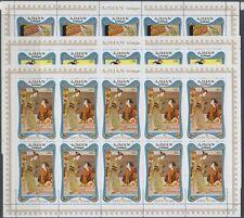 Ajman 1970 ** Mi.532/40 A (Bogen, sheet) Weltausstellung EXPO Japan Osaka
