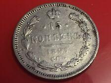 MONETA RUSSIA 15 KOPEKI KOPEKS 1897 argento