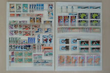 MAURITANIE / MAURITANIA COLLECTION, 585 STAMPS + 25 BLOCKS, MNH / USED