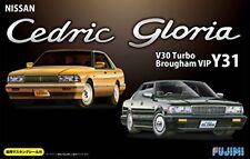 Fujimi Id182 Nissan Cedric/Gloria V30 Turbo Brougham Vip Y31 Plastic Model Kit