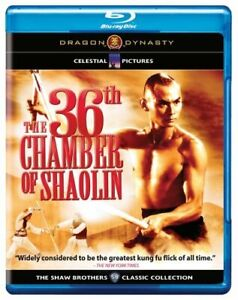 THE 36TH CHAMBER OF SHAOLIN RARE OUT OF PRINT -- NEW BLU-RAY -- I SHIP BOXED