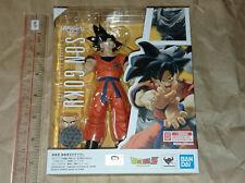 >SH Figuarts(SHF) DragonBall Son Goku Gokou Saiyan Raised on Earth Figure JP2020