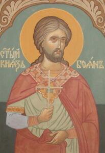 VINTAGE RELIGIOUS GOUACHE PAINTING ORTHODOX SAINT BOYAN