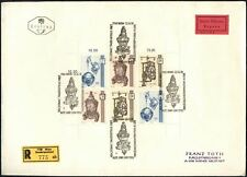 Austria 1970 Antique Clocks Sheetlet registered Large FDC #V6959