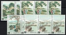 China (ROC) - SC# 2725 - 2728 - Strips of 3 - Mint Never Hinged - 043016