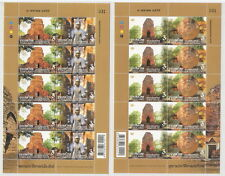 THAILAND 2012 Muang Sing and Si thep Historical Park M/S 2(10 x 3b)