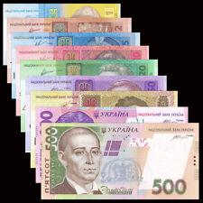 Ukraine 9 PC,1-500,UNC