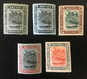 BRUNEI.1907.SCENES. 50C. AND 1$ ALL TYPES MH/MNG. SC# 33/7.CAT.VAL. 167 US$.