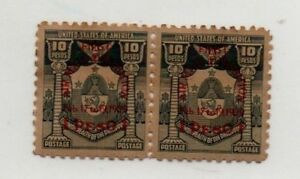 PHILIPPINES Philippines Airmail Stamps Scott C58 1P on 10P  #5 PERFORATED PAIR