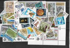 EAST GERMANY DDR 1990 COMPLETE YEAR STAMP COLLECTION Mint Never Hinged