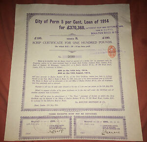 City Of Perm 5% Loan of 1914 scrip certificate for £100