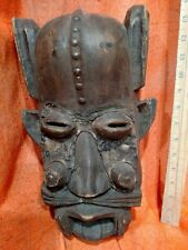 Dan Guerre Mask with Animal Hide Features — Authentic Carved Wood African Art