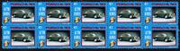PORSCHE AUTO ICONS STRIP OF 10 VIGNETTE STAMPS, PORSCHE 901