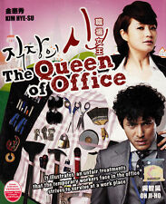 DVD Korean Drama The Queen of Office (TV Series ) Excellent English Sub Region 0