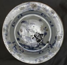 Nanking Chinese Shipwreck Porcelain Cargo Plantain and Insect Plate c1750