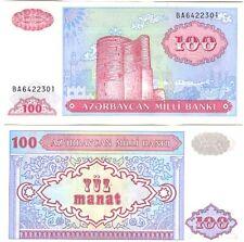 AZERBAIJAN 100 Manat (1993) Pick 18, UNC