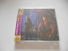 """Mcauley Schenker Group """"Perfect Timing"""" Japan cd New sealed TOCP-53145"""