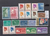 LOT  STAMPS  INDONESIA MNH**  (L26090)