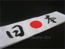 "Hachimaki Headband Martial Arts, Sports ""NIPPON"" Red Sun Cotton/Made in Japan"