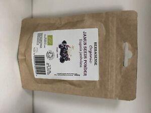 Organic Jamun Seed Powder - Eugania jambolana
