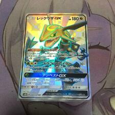 Pokemon card Ultra Shiny Rayquaza GX 240/150 SSR SM8b From Japan F/S