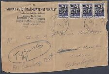 TURKEY 1957 OFFICIAL STAMPS TIED HAVA ALANI ANKARA ON COVER FRONT