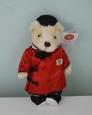Hard Rock Cafe Beijing Teddy Bear Plush Stuffed Animal Herrington Emperor 2004