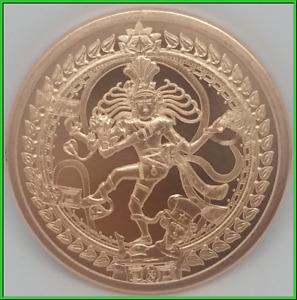 2019 2oz Nataraja Silver Shield Copper BU Death of the Dollar #8