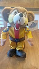 Perry Rhodan Sammelobjekt GUCKY, der Mausbiber Plüschfigur