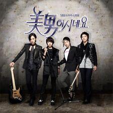 Korea Drama OST  You are Beautiful O.S.T <Part 1>  (OSTD392)