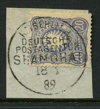 Used Victorian (1840-1901) Stamps