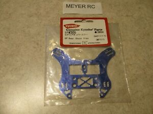 KYOSHO SP REAR SHOCK STAY (MP777) / # IFW306