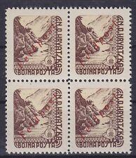 Dt. Feldpost Kroatien 4er Block Zumstein 1 **, geprüft Dr. Rommerskirchen BPP