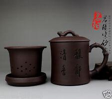 480ml china tea set office cup yixing zisha tea cup set lid filter net inside