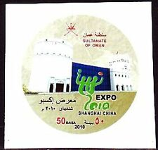 Oman 2010 ** Mi.661 Weltausstellung EXPO World Exhibition round stamp