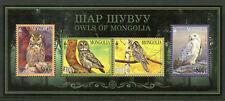 Mongolia 2017 MNH Owls 4v M/S Snowy Owl Birds Stamps