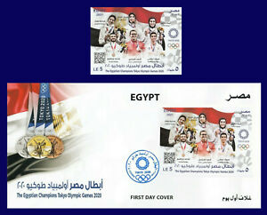 Egypt - 2021 - S/S & FDC - ( The Egyptian Champions Tokyo Olympic Games 2020 )