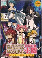 MAHOU SHOUJO MADOKA MAGIKA VOL. 1-12 END + 2 MOVIE ANIME DVD BOX SET ENG SUB