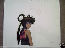 MAMONO DEVIL HUNTER YOKO YOHKO PRODUCTION CEL 5