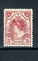 Netherlands 1909 5g perf 11 1/2 MH