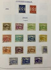 1919-1944 Czechoslovakia Stamps Czech Republic collection Lot 504