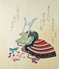 Japanese woodblock print Surimono Samurai helmet Kabuto