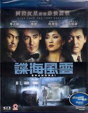 Shanghai Blu Ray John Cusack Gong Li Chow Yun Fat Ken Watanabe NEW Eng Sub