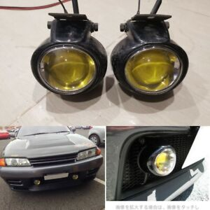 Rare Nissan Skyline Gtr R32 Yellow Fog lights