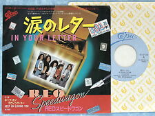 "REO SPEEDWAGON In Your Letter 07.5P-130 JAPAN 7"" 026az36"